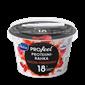 Valio PROfeel® proteiinirahka sokeroimaton vadelma-punaherukka laktoos